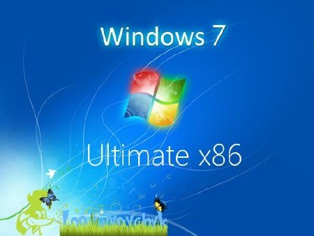 Windows 7 Ultimate SP1 х86 by Loginvovchyk (НОЯБРЬ/RUS/2011) (fixed)