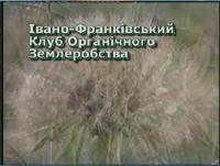 Борьба с сорняками без лопаты и химии (2011) DVDRip