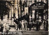 http://i31.fastpic.ru/thumb/2011/0904/1e/5cbf5983cd308aa887e8e57d122be11e.jpeg