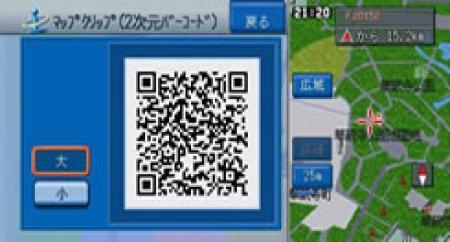 Загрузочный диск с картой Японии - Pioneer Carrozzeria [ CNDV - R3627, Японский [ 2009 ]