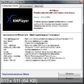 The KMPlayer 3.0.0.1441 R2 (2011)