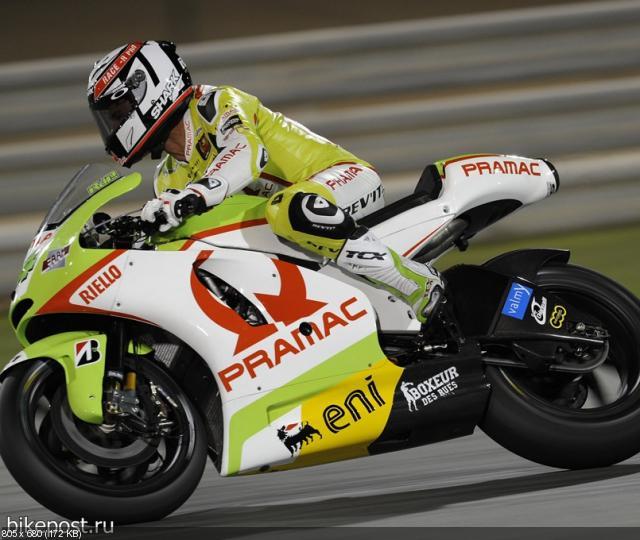 Спортивные мотоботы S-Race