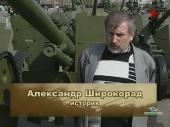 Без грифа «Секретно». Гений артиллерии (2005) SATRip