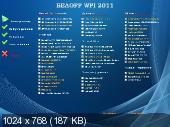 БЕЛOFF WPI DVD 2011.10
