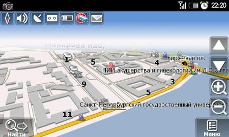 Карты России для Навител Навигатор от OSM [обновление: Адыгея (RU-AD-osm-nm2) Алтай ,Алтайский край