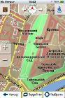 iGO primo 2.1 (9.6.3.204746)  Весь Мир (20.09.11/RUS)