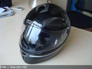 Интегральный шлем SHARK S600