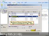 Windows 8 Dev. Ver. 6.2.8102.0 DiskImage by Shanti