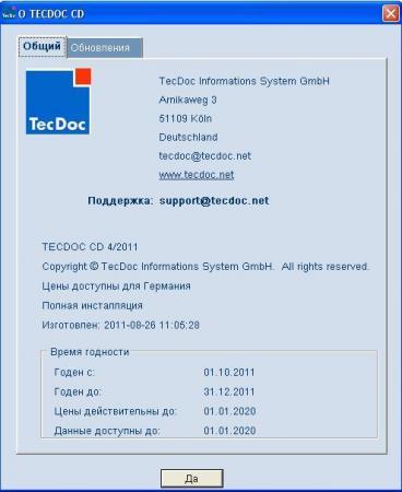 TecDoc  [ 4 квартал, 2011, v.4, ENG + RUS ]