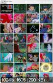 ������� ������ / Pink Pineapple / Dragon Pink: Tale of Three Kitties (1994/RUS/ENG/JAP/18+) DVDRip