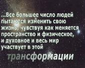 2012. Квантовый переход (2011) DVDRip