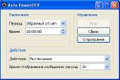 Auto PowerOFF 4.0 (2011)