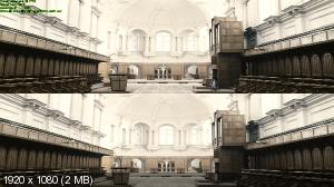 Затаившиеся 3D / Hidden 3D Вертикальная анаморфная