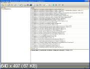 Диски 1С:ИТС.NFR Партнерский + дополнение (Октябрь 2011)