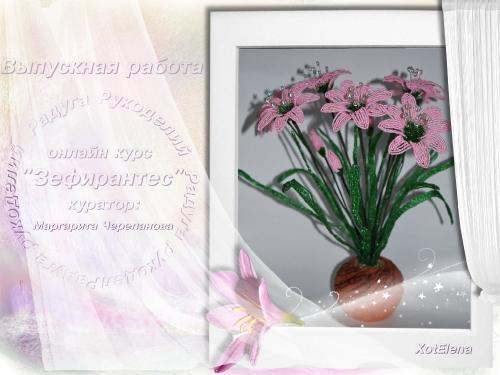http://i31.fastpic.ru/thumb/2011/1010/7c/978109d75b2d73e9eb9fa8b3e9994d7c.jpeg