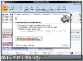 O&O Defrag PRO 15.0 Build 83 RePack [2011, RUSENG] Скачать торрент