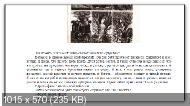 http://i31.fastpic.ru/thumb/2011/1012/9c/e3ea334b076a0adef76125100ecaf89c.jpeg