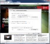 Opera Next 12.00.1090 Pre-Alpha (Multi)
