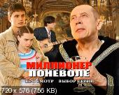 http://i31.fastpic.ru/thumb/2011/1012/ed/e5f4e09215363f19cff7e721147a29ed.jpeg