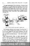 Вв массорин как собрать антенны для связи телевидения wi fi