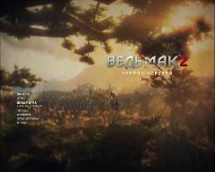 ������� 2: ������ ������� / (v.2.0.8.5) + 12 DLC! (2011/RUS/Repack by Fenixx)