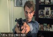Охраняемые лица (2011) DVDRip
