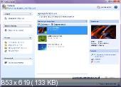 TuneUp Utilities 2012 12.0.2020.22 + RePack + Portable [ENG+RUS] [2011] Скачать торрент