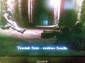 Dark Souls (2011/PAL/RUS/XBOX360)