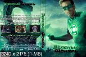 http://i31.fastpic.ru/thumb/2011/1019/22/cdc0eb672277d4486895d1cf4ded1222.jpeg