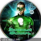 http://i31.fastpic.ru/thumb/2011/1019/6b/ae8121beedfac1e2137812ffbab2046b.jpeg