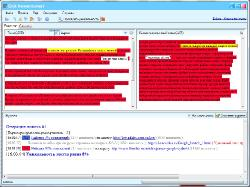 Etxt Антиплагиат 2.0.11 (2011 / RUS)
