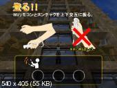 Crazy Climber Wii [NTSC-J] [Wii]