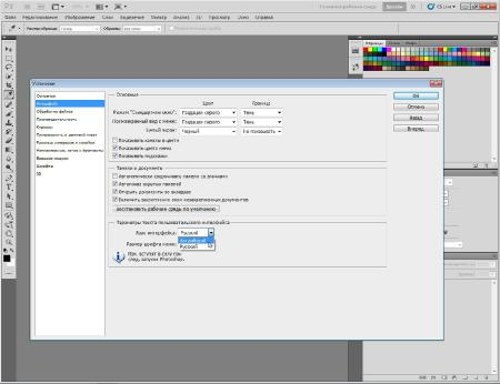 Adobe CS5.5 Design Premium [ v. CS5.5, DVD, Update 3, RUS / ENG, 2011 ]