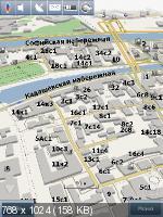 Navitel World 5.2.0.9 + Карта России (31.10.11) Русская версия