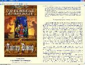 Сборник произведений: Питер Дэвид (Peter David) (1994-2011) FB2
