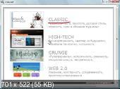 Стиль Дизайна. Видеокурс (2010)