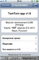 TomTom Russia Baltics Finland v1.9 U (08.11.11) Многоязычная версия