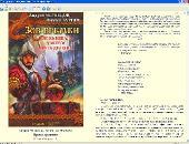 Сборник произведений: Валентин Леженда (2003-2011) FB2