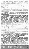 http://i31.fastpic.ru/thumb/2011/1114/88/c95736cb9d02766215e44baa6b1c0388.jpeg