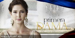 Primera Dama / პირველი ლედი (Caracol - 2011) 86d1a1e95bc8e1b9d56270996b1dfebd
