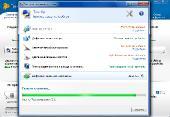 TuneUp Utilities 2012 12.0.2020.20 Final (2011)  l RePack
