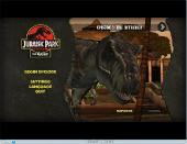 Jurassic Park: The Game (PC/2011/MULTi3)