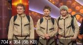 Стиляги-шоу - 2 сезон (2011) SATRip