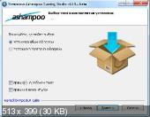 Ashampoo Burning Studio 11.0.1.1 Beta RePack/Portable by KpoJIuK