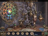 Особняк с призраками: Королева смерти. Коллекционное издание (2011/RUS) - мини игра