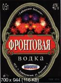 Этикетки алкогольной продукции (2011) JPEG