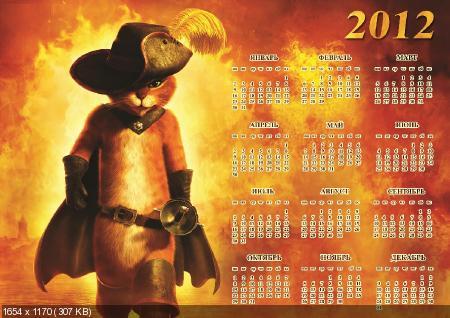 Календари на 2012 год с постерами фильмов