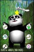 Talking Lily Panda Free (2011)