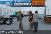 ������ (2011) DVD5+DVDRip(2100Mb+1400Mb)