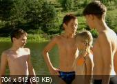 Приключения на хуторке близ Диканьки (2008) DVDRip